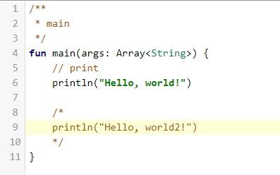 【Kotlin入門】コメントの基本パターンの書き方(3種類)