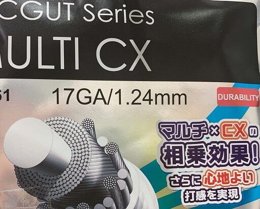 ゴーセン MULTI CX