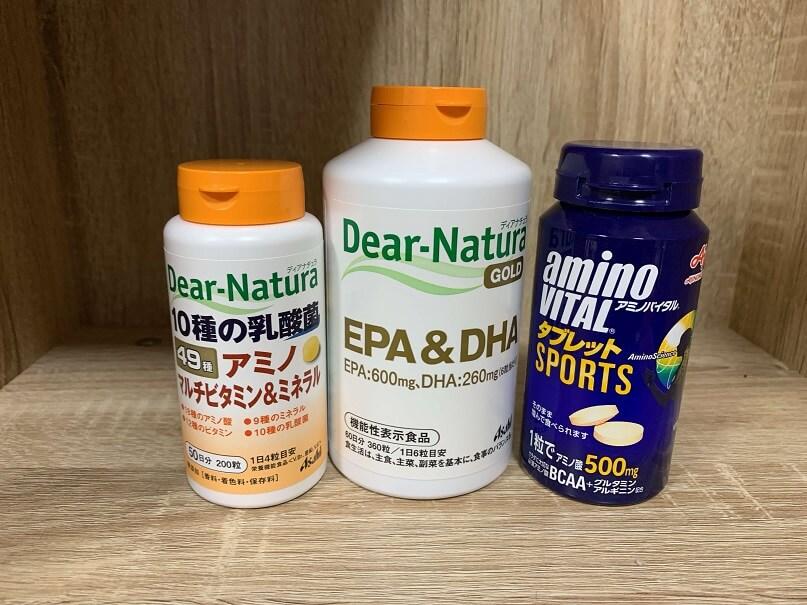 マルチビタミン、EPA、DHA、アミノ酸、クエン酸