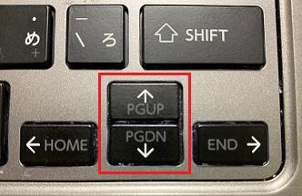 Macで1画面ずつスクロールする「ページアップ」「ページダウン」のキーボード操作