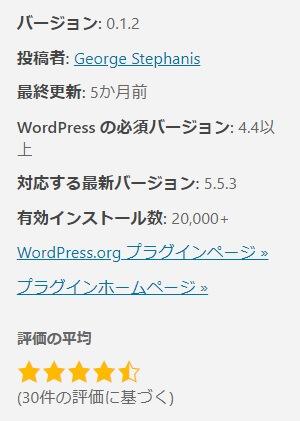 WordPress5.6でアプリケーションパスワードが発行できない