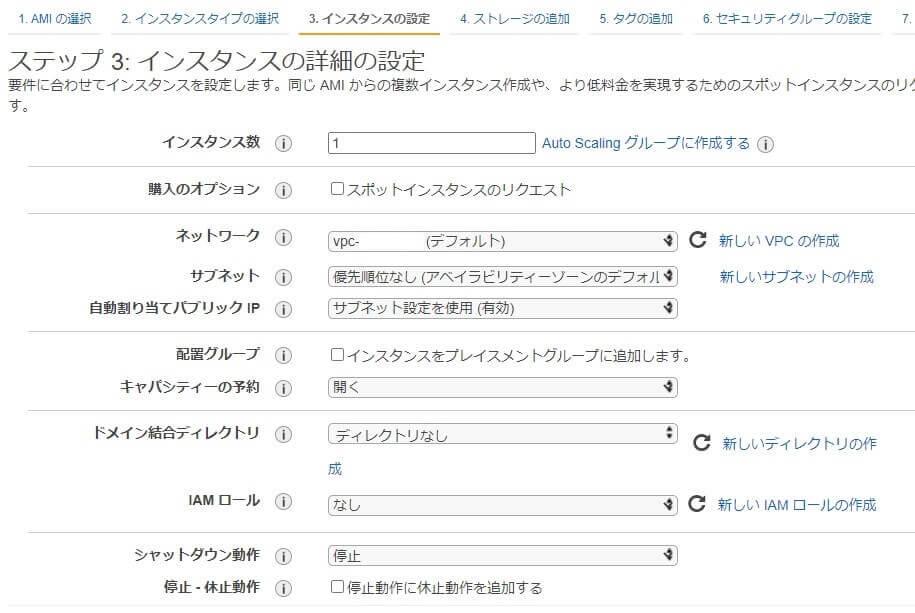 AWSでEC2(AmazonLinux2)の環境を構築する