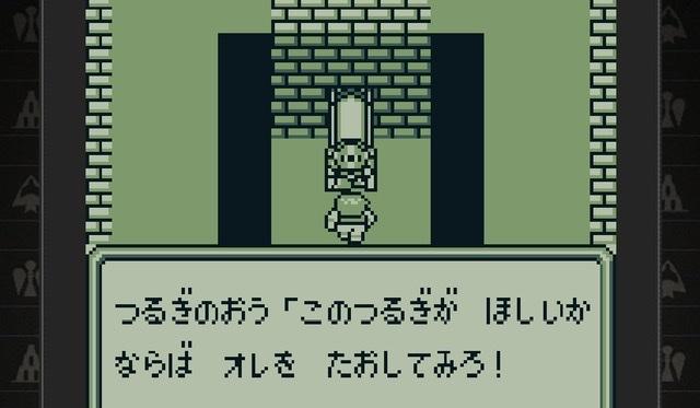 【アプリ版】魔界塔士SaGa(サガ)のおすすめパーティーと攻略フロー